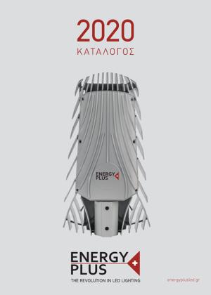 Φωτισμός LED - Αντικεραυνικά LQ Κατάλογος 2020